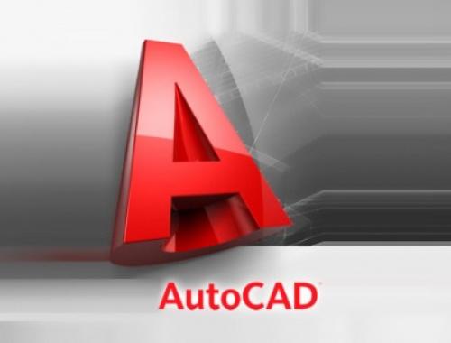 Как отключить создание файла plot.log в AutoCAD