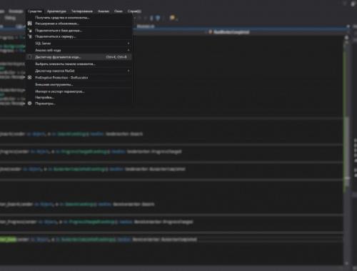 Как в Visual Studio создать повторно используемый фрагмент кода (snippet)