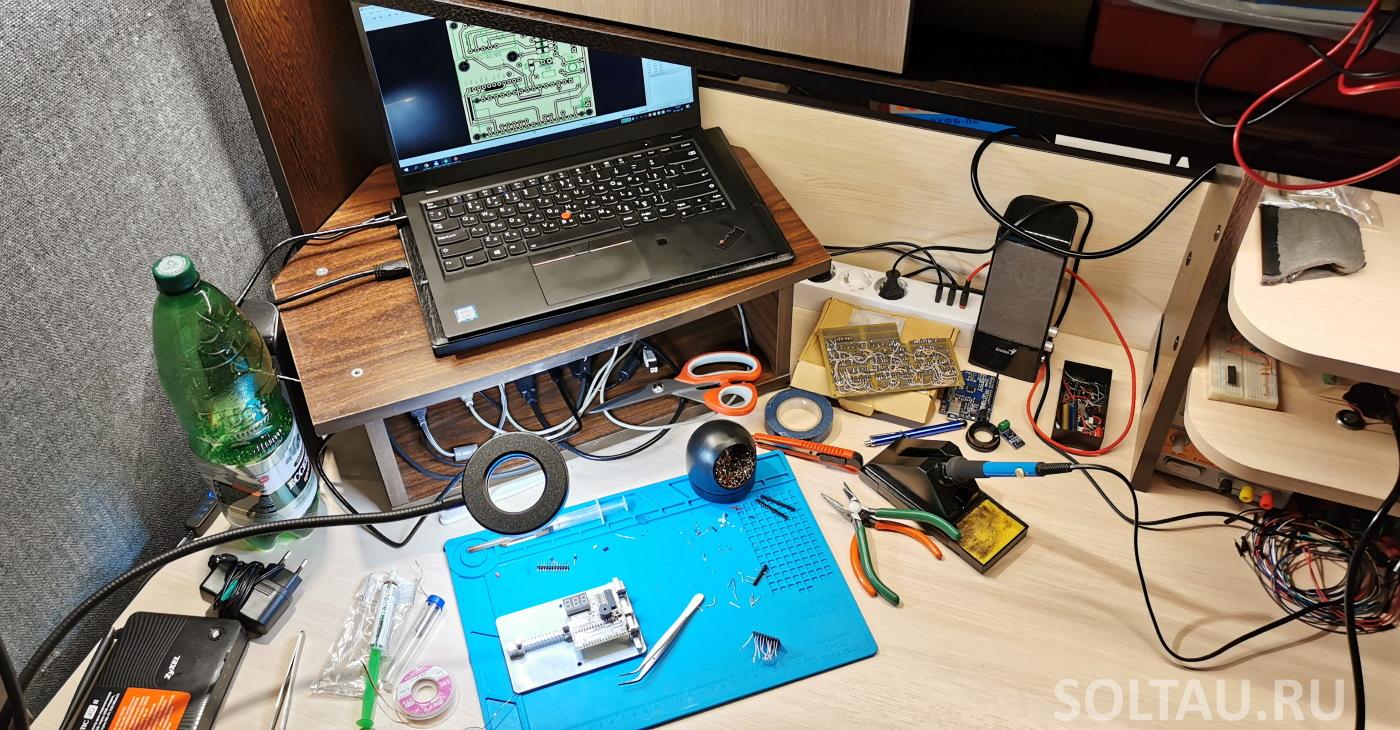 Пайка радиоэлементов на плате электронного компаса MPU-9250