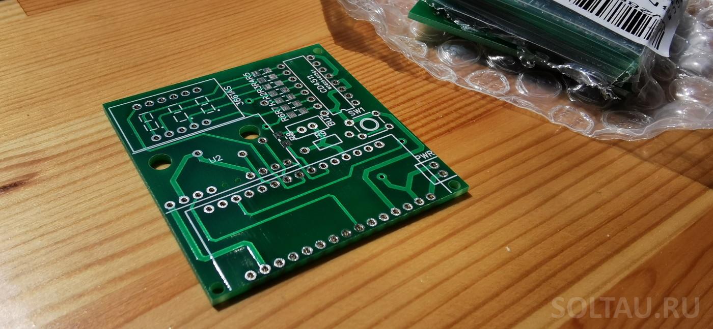 Печатная плата для электронного компаса на MPU-9255 и Arduino
