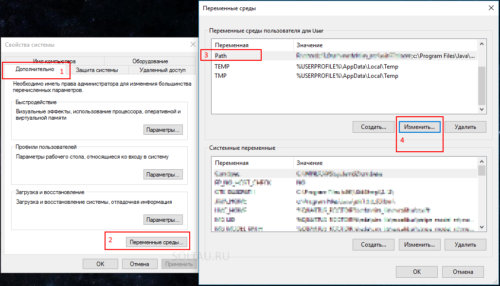 Добавление новой переменной среды для произвольной программы в Windows