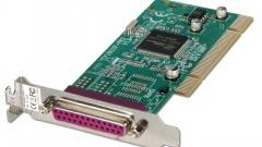 Драйвер для работы с LPT портом (интегрированным или в виде платы PCI)