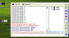 Интерфейс Mailslot на примере работы чата Intranet Chat