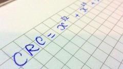 Как посчитать контрольную сумму CRC32, CRC16, CRC8