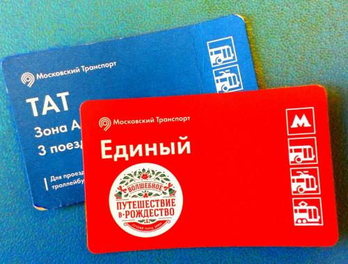 Как прочитать билет на метро и автобус с помощью Arduino