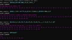Программа расчёта контрольной суммы пакетов в формате NMEA
