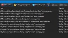 Что делать, если проект Silverlight не компилируется из-за ошибок конфигурации